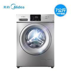 Midea/美的 MG70-1221WXS 智能滚筒洗衣机全自动 家用7公斤节能wifi