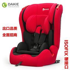 Dakie儿童安全座椅汽车儿童安全座椅出口ISOFIX接口9月-12岁