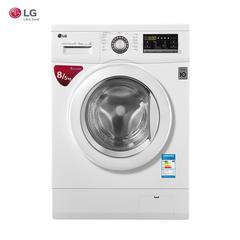 LG WD-AH455D0 洗烘一体洗衣 静音 LED触摸屏 洁桶洗 6种智能手洗