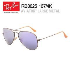 雷朋(Ray.Ban)飞行员系列彩色镀膜男女款太阳镜RB3025 古铜镜框 尺寸55/58