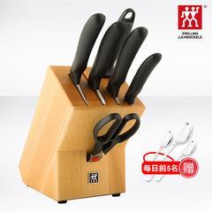 德国双立人Style刀具7件套装不锈钢菜刀砍骨刀水果刀厨房家用套刀