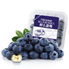 山东新鲜蓝莓 4盒装 125g/盒 新鲜水果 顺丰包邮