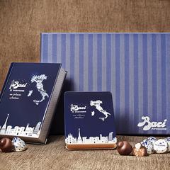 Baci芭喜意大利进口果仁黑巧克力铁艺书型生日礼盒520礼物171g