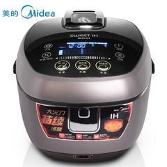 美的(Midea)FZ4085A电饭煲 智能可预约 IH电磁加热触控 4升/4L古铜色