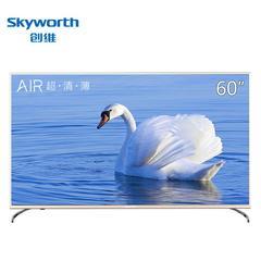 创维(Skyworth)60V1 60英寸超薄HDR 4K超高清智能电视