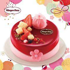 【演示商品】哈根达斯冬季新品 麻糬恋语600g蛋糕冰淇淋电子券