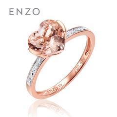 enzo珠宝天然摩根石爱心形戒指18K玫瑰金群镶钻女戒