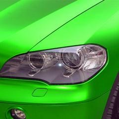 ONDIS 汽车超亚金属亚光电镀冰膜改色膜全车内外饰车身改色贴膜 冰膜 嫩芽黄
