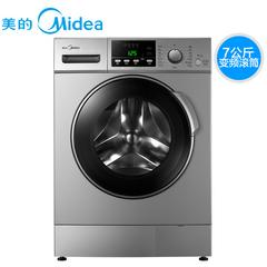 【演示商品】Midea/美的 MG70-1213EDS 7公斤变频滚筒全自动洗衣机 大容量静音
