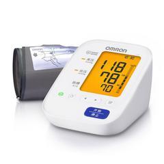 欧姆龙(OMRON)电子血压计 U30 上臂式家用智能全自动测量血压仪 老人家用测量仪器