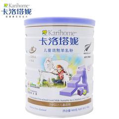 卡洛塔妮羊奶粉4段新西兰原装进口儿童宝宝奶粉900g