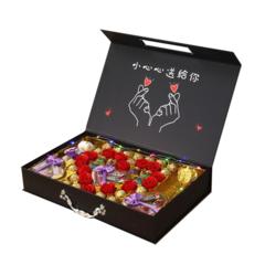 德芙巧克力礼盒装星空棒棒糖果礼盒送女友创意七夕情人节生日礼物(B款--手提盒红色爱心)