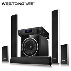 【演示商品】WESTDING/威斯汀 019铝合金壁挂家庭影院5.1音响套装电视音箱