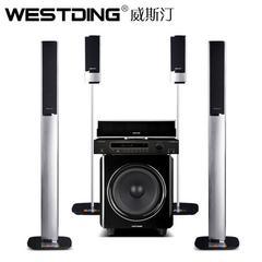 【演示商品】WESTDING/威斯汀 H1家庭影院5.1音响套装大功率功放机客厅音箱