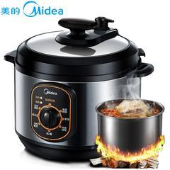 Midea/美的 12PCH502A 电压力锅 机械式 高压锅 饭煲 家用 多功能