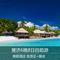 【海岛游】斐济6晚8日自助游:楠迪市区,Mercure美居酒店,香港直飞,超高性价比 1月份起价