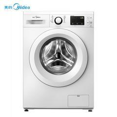 美的(Midea)MG90-eco31WDX 9公斤滚筒洗衣机 智能操控 变频节能 白色 家用