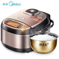 美的(Midea)WFZ5099IH 电饭煲 5L智能钛金釜家用多功能电饭锅大容量预约电磁加热