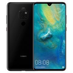 华为(HUAWEI)mate20pro手机全网通(UD屏内指纹版)