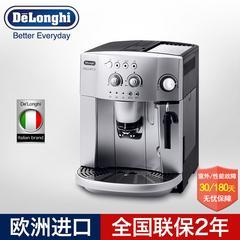 德龙Delonghi 全自动咖啡机 家用意式 全国联保 ESAM4200S