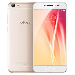 vivo X7全网通4G自拍美颜拍照智能手机指纹超薄大屏双卡