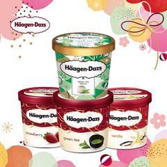 【演示商品】哈根达斯小纸杯冰淇淋4个装含麻糬口味电子券
