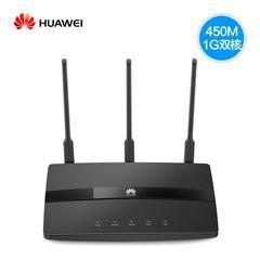 华为WS550无线路由器 双核450M智能家用 高速光纤 穿墙WiFi