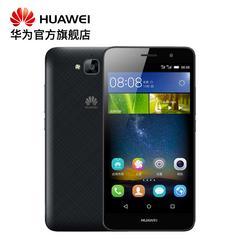 Huawei/华为 畅享5 4G智能手机64位