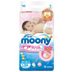 尤妮佳(MOONY) 婴儿纸尿裤 尿不湿 尿裤 官方进口