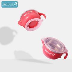 dexbaby儿童餐具宝宝碗注水保温不锈钢碗 婴儿吸盘碗辅食碗