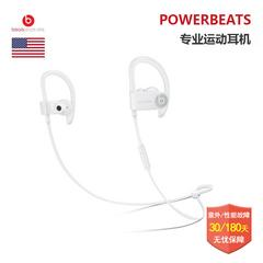 Beats 运动耳机入耳式耳机PowerBeats3 Wireless 双动力无线耳塞