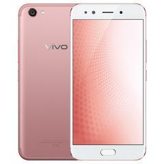 vivo X9sPlus 4GB+64GB 全网通4G拍照手机 双卡双待