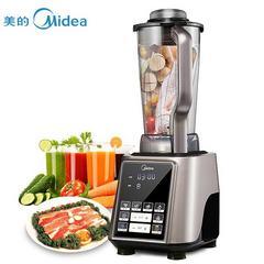 美的(Midea)BL15U11 多功能家用智能料理机原汁机榨汁机冰沙机搅拌机破壁机