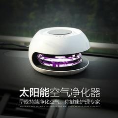 吉弘太阳能车载空气净化器除甲醛汽车内用负离子氧吧香薰pm2.5