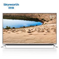 创维(Skyworth) 70G6 70英寸4K智能超高清彩电网络液晶平板电视(银灰色)