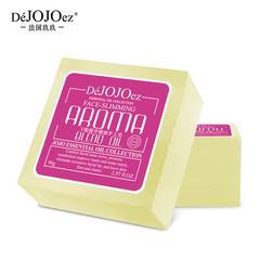 Dejojoez法国玖玖V脸提升精油手工皂洁面皂全身清洁香90g男女