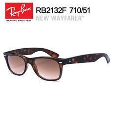 雷朋(Ray.Ban)徒步旅行者系列男女款太阳镜RB2132F