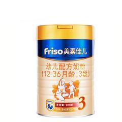 美素佳儿(Friso)幼儿配方牛奶粉 3段(1-3岁幼儿适用)900克 罐装(荷兰原装进口)