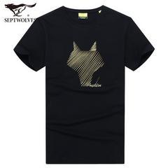 七匹狼短袖T恤 青年男士圆领莫代尔棉 2017夏装新款潮短t 2618