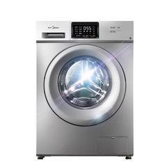 美的(Midea)MG90家用9公斤滚筒洗衣机全自动变频静音超薄WiFi远程控制带甩干脱水
