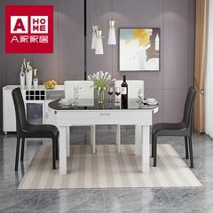 A家家具 餐桌 餐桌椅组合 现代简约餐桌椅 钢化玻璃餐桌折叠伸缩圆餐桌椅组合