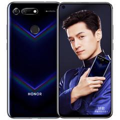 【新品首发】华为/荣耀V20 胡歌同款手机全网通 4G全面屏手机 双卡双待