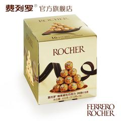 意大利费列罗榛果威化进口巧克力48粒装端午节节零食礼盒婚庆喜糖