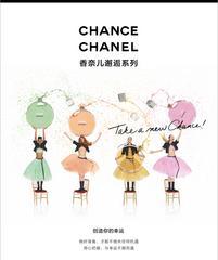 CHANEL 香奈儿邂逅系列香水 chance粉色柔情淡香11