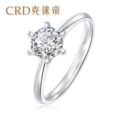 crd克徕帝钻戒女戒白18K金钻石戒指 经典六爪钻戒 女士婚戒求婚结婚时尚戒指