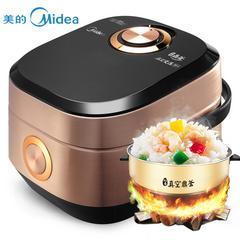 美的(Midea)MB-PFZ3503 IH全智能 可变压力电饭煲 3.5升/3.5L