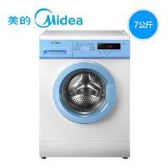 Midea/美的 MG70-eco11WX 美的洗衣机7kg全自动智能滚筒烘洁甩干