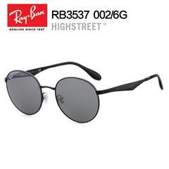 雷朋(Ray.Ban) 高街时尚系列男女款太阳镜RB3537